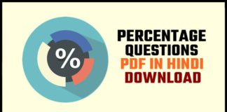 Percentage Important Questions Pdf In Hindi Download
